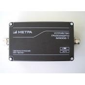 Коробка Метра М4002-1
