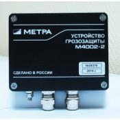Коробка Метра М4002-2