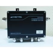 Коробка Метра М4805-5А-05