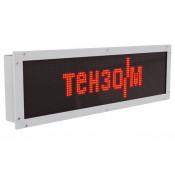 Выносное табло для вывода текстовой информации Тензо-М