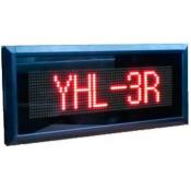 Дублирующее табло YHL-3R